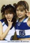 Hello! Project 2006 Winter ~Wonderful Hearts~ Hello! Project 2006 Winter ~ワンダフルハーツ~