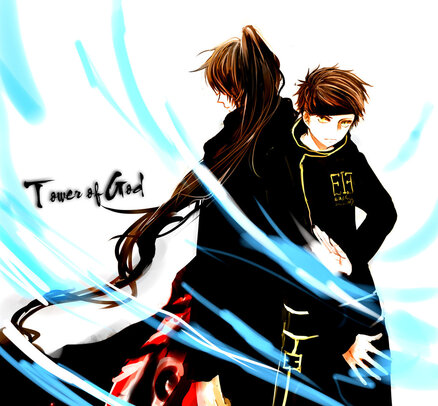 Tower of God de SIU