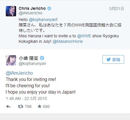 AKB48 : Les nouvelles !