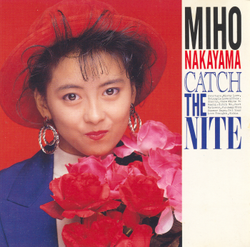 Miho Nakayama - Catch The Night - Complete LP