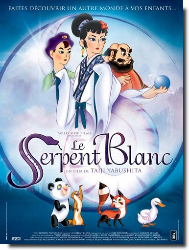 Le Serpent Blanc - 1958 (films d'animation)