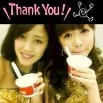 Sur le blog de Natsuyaki Miyabi (22.06.2013)