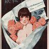 La Vie Parisienne - samedi 27 Decembre 1924