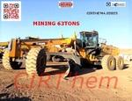 XCMG: des niveleuses minières high-tech et surpuissantes.