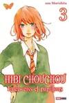 Tome 3 : En se rapprochant de Kawasumi, Suiren se rend compte que la route est encore longue. Elle a du mal à parler aux autres et, surtout, elle a une rivale, Koharu, qui n'a pas l'air de vouloir laisser tomber.