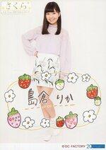 Galerie Photos : Hello! Project Kenshuusei Happyoukai 2018 3gatsu ~Sakura~