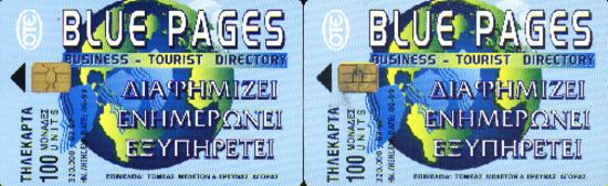 1997 s