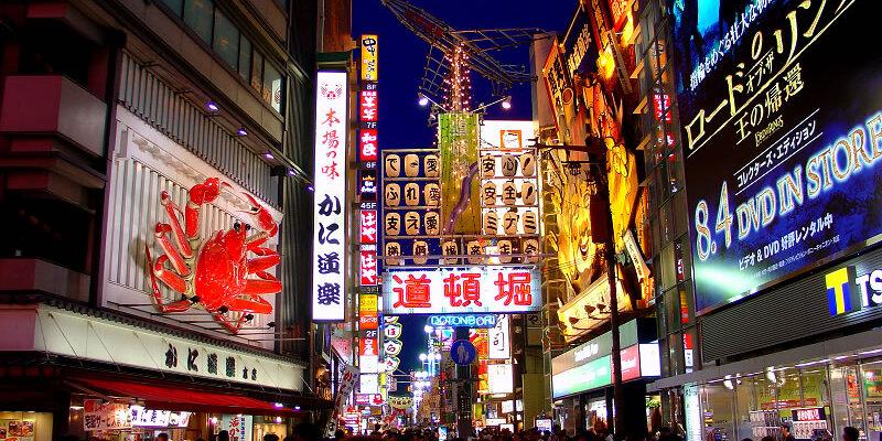 La rue Dōtonbori 道頓堀