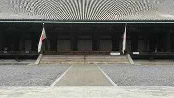 Japon, 20.03.17 - Kyoto !