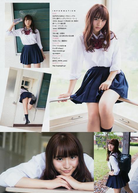 Magazine : ( [Young Magazine] - 2017 / N°46 - Nana Asakawa & Hina Higuchi Staring )