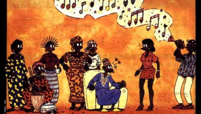 50 ans du cinéma ivoirien