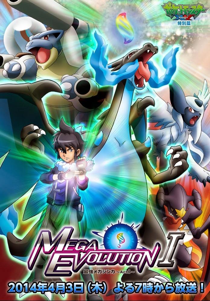 Strongest-Evolution-Act1-PokemonXY-Anime-Special