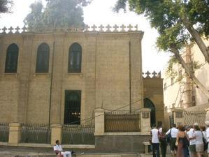 sinagogue.JPG