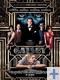 gatsby magnifique affiche