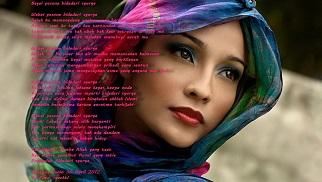 Un poème de femme ...