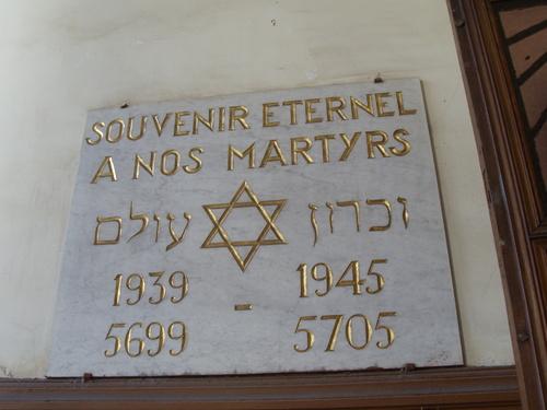 La synagogue de Bayonne