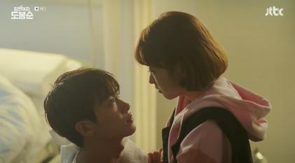 Drama coréen - Strong woman Do Bong-soon