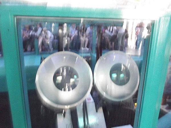 Futuroscope 120