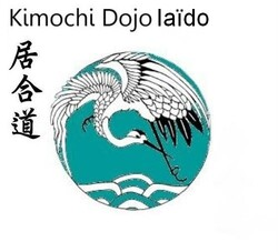 Kimochi Dojo
