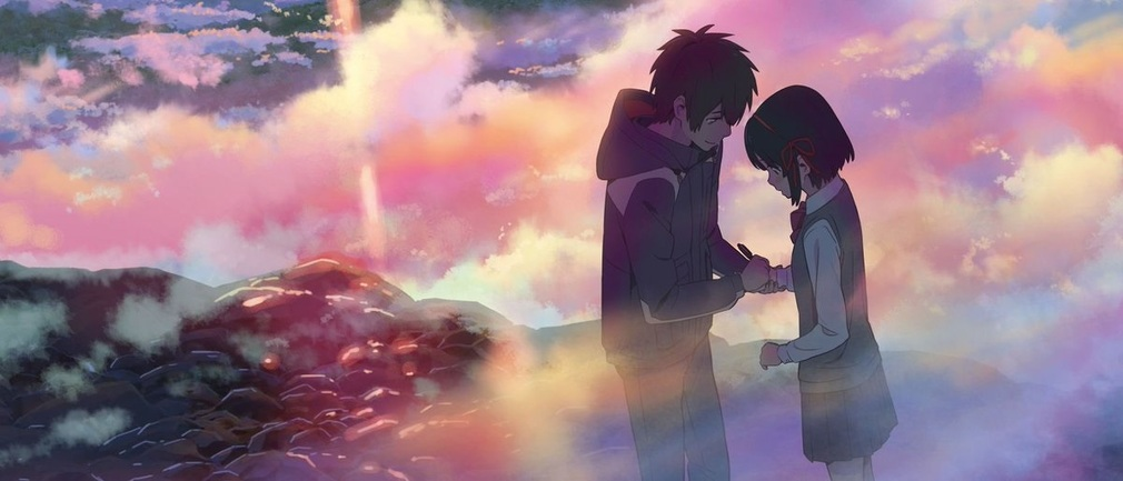 [Test 4K Ultra HD] Your Name.