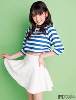 Weekly ASCII sayumi michishige morning musume magazine