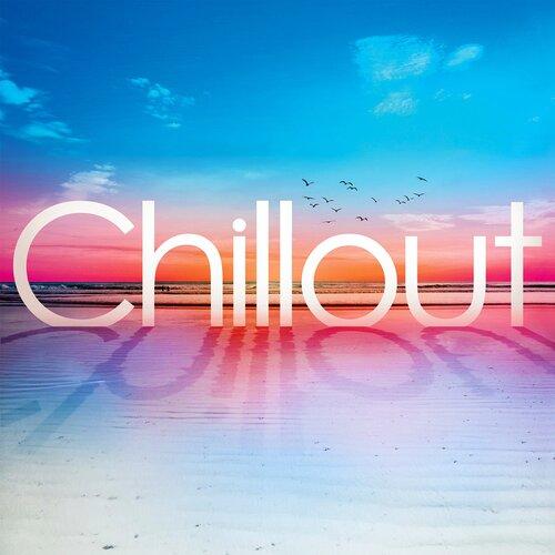 Chillout Space 4 (compo MAO)