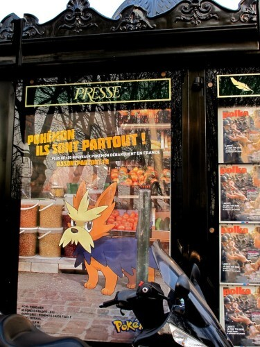 affiche Pokémon Ponchien (1)