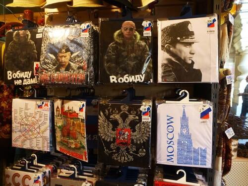 Croisière Russie- Jour 8- MOSCOU- suite 5- Le Goum