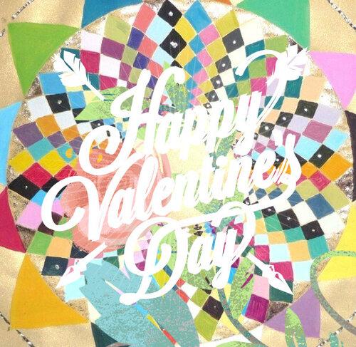 bientôt la saint-valentin, pour vos valentins et vos valentines...
