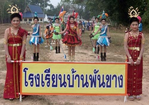 La gazette de Ban Pangkhan (7). (du 13/11 au 10/12/2011)