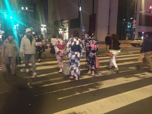 Le Japon vu de l'intérieur :