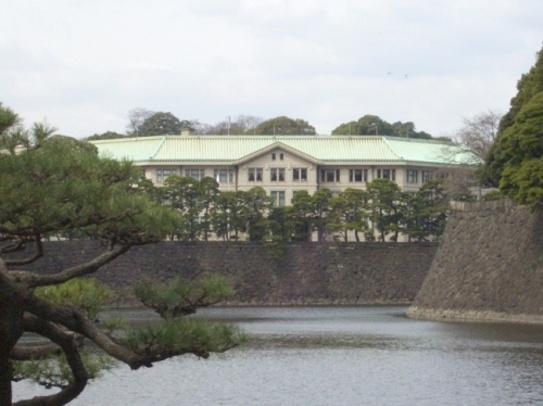 Agence Impériale du Japon