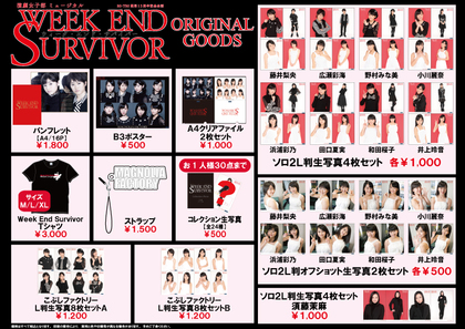"Goodies pour ""Week End Survivor"""