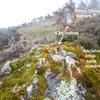 Croix gravée, 5,85 mètres avant la borne frontière numéro 7 de Mia-méaca