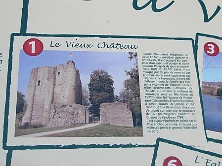 ma-ballade-au-lac-de-Pouzauges 0283-copie-1