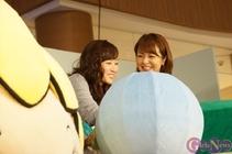 Forest For Rest ~Satoyama・Satoumi e ikou~SATOYAMA & SATOUMI with Yuuki no Tsubasa