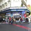 Les boutiques de Lourdes