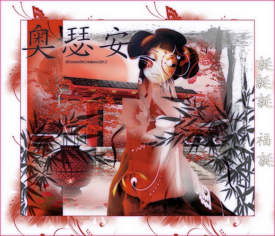 Rêve d'Asie
