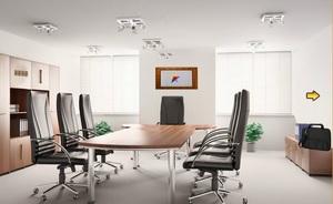 Jouer à Escape Game - Corporate office 2