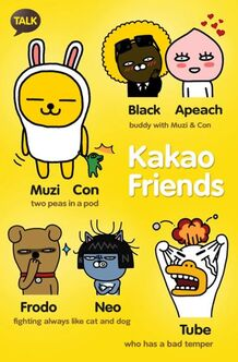 What is your Kakao ID?