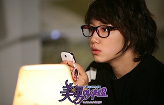 # 12 : Drama Coréen