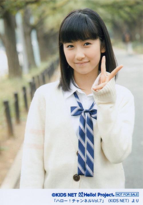 Masaki Sato 佐藤優樹 Hello!Channel ハロー!チャンネ Volume 7