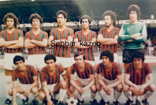 MCA - USM Bel-Abbès 7-3 Saison 1975/1976