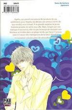 Chronique du manga {Papillon - tome 3}