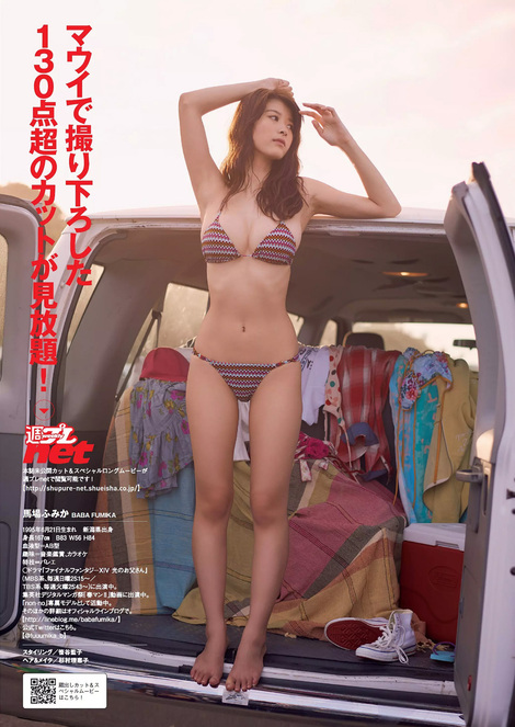 Magazine : ( [Weekly Playboy] - 2017 / n°22 )