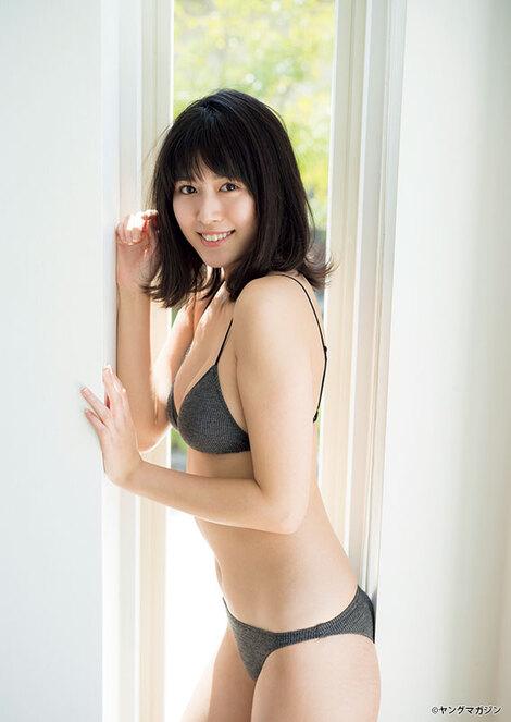 Magazine : ( [Young Magazine] - 2020 / N°27 - Miyu Kitamuki & Mayu Niiya Staring )