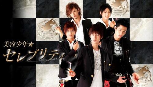 Biyo Shonen Celebrity (j-drama)