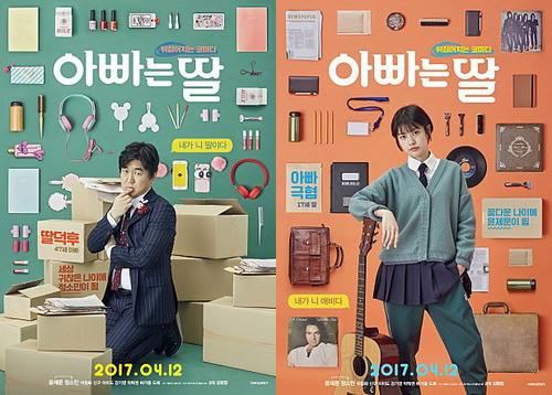 Daddy You, Daughter Me (VOSTFR)