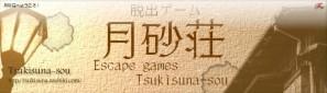 Les jeux de Tsukisuna-sou