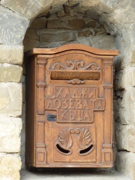 Jour 12 - Arbanassi - Boîte aux lettres en bois